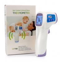 Termometro 非接觸式紅外線體溫計 CK-T1501