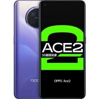OPPO Ace2 5G (12+256GB)