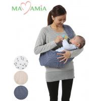 MaMa Mia Adjustable Baby Sling 可調節嬰兒環型揹帶