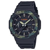 Casio G-Shock 指針數碼雙重顯示手錶 GA-2100SU-1A