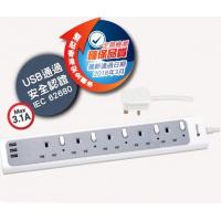 Omni 13A 5位獨立開關有指示燈拖板連3位USB充電插位 UK053-10
