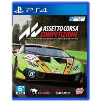 505 Games PS4 Assetto Corsa Competizione 神力科莎出賽準備: 競爭
