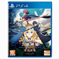 Bandai Namco PS4 刀劍神域 彼岸遊境 Sword Art Online Alicization Lycoris