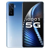 Vivo iQOO 5 5G (12+256GB)