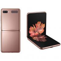Samsung Galaxy Z Flip 5G (8+256GB)