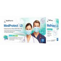 Medipharma MedProtect 專業防護口罩 L3 (成人) - 50個裝