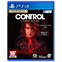 505 Games PS4 控制 CONTROL 終極版 Ultimate Edition
