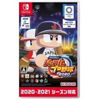 KONAMI NS eBASEBALL 實況野球 2020