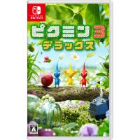 Nintendo NS 皮克敏 3 PIKMIN3 豪華版
