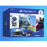 Sony PlayStation VR Variety Pack (PS5對應版)