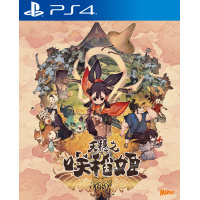 Marvelous PS4 天穗之咲稻姬 Sakuna of Rice and Ruin