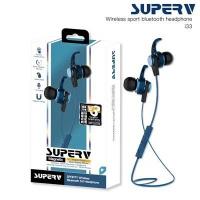 SuperV 藍牙入耳式耳機 i33