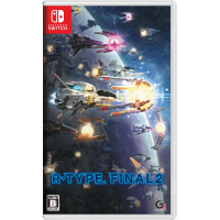 Granzella NS R-TYPE FINAL 2