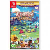 Team17 NS 胡鬧廚房!全都好吃 Overcooked All You Can Eat