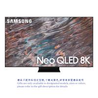 "Samsung 75"" QN800A Neo QLED 8K Smart TV (2021) QA75QN800AJXZK"