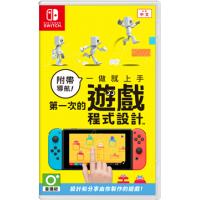 Nintendo NS 附帶導航!一做就上手 第一次的遊戲程式設計