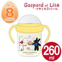 Skater OSK Gaspard et Lisa 飲管學習杯 (8個月以上)