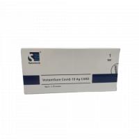 Saiertech COVID-19 鼻拭子快速抗原檢測試劑盒 (1套測試 / 每盒)