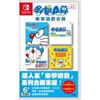 Nintendo NS 哆啦A夢 樂學遊戲合輯