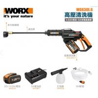 WORX 無刷高壓清洗機 配20V 4.0Ah電池、2A充電座套裝 WG630E