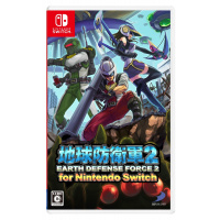 D3 Publisher NS 地球防衛軍 2 Earth Defense Force 2