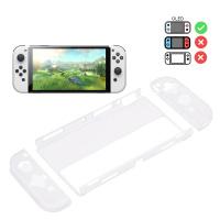 Mcbazel Nintendo Switch OLED 2021 透明保護套 Joy-Con前後保護 (Nintendo Switch及Switch Lite 不適用)