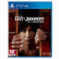 SEGA PS4 審判之逝:湮滅的記憶 Lost Judgment