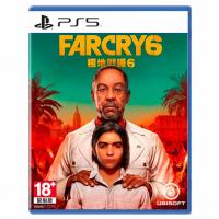 Ubisoft PS5 極地戰嚎 6 Far Cry 6