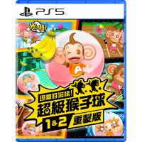SEGA PS5 現嚐好滋味!超級猴子球 1&2 重製版 Super Monkey Ball 1&2 Remastered