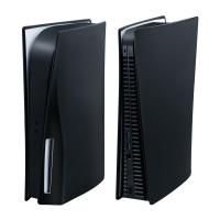 Mcbazel PS5 UHD Ultra HD 光碟版遊戲主機矽膠保護套